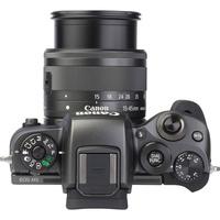 Canon EOS M5 + EF-M 15-45 mm IS STM - Vue de 3/4 vers la droite