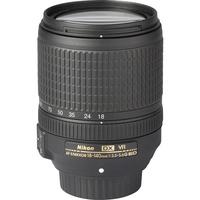Nikon D7500 + AF-S DX Nikkor 18-140 mm G ED VR - Vue de l'objectif