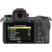 Nikon Z7 + Nikkor Z 24-70 mm S - Vue de dos