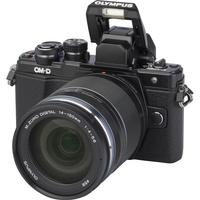 Olympus OM-D E-M10 Mark II + M. Zuiko Digital 14-150 mm II ED MSC - Vue principale