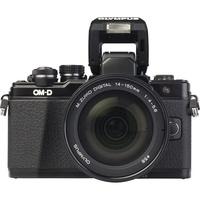 Olympus OM-D E-M10 Mark II + M. Zuiko Digital 14-150 mm II ED MSC - Vue de face