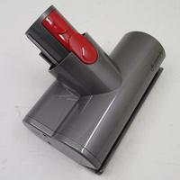 Dyson V10 Absolute - Mini brosse