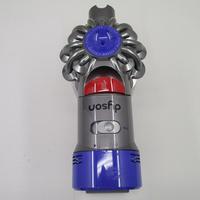Dyson V8 Absolute - Variateur de puissance