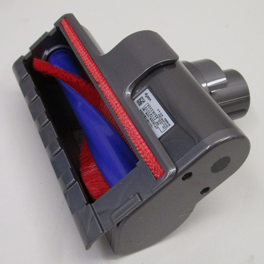 Dyson V11 Absolute Extra Pro - Mini brosse vue de dessous