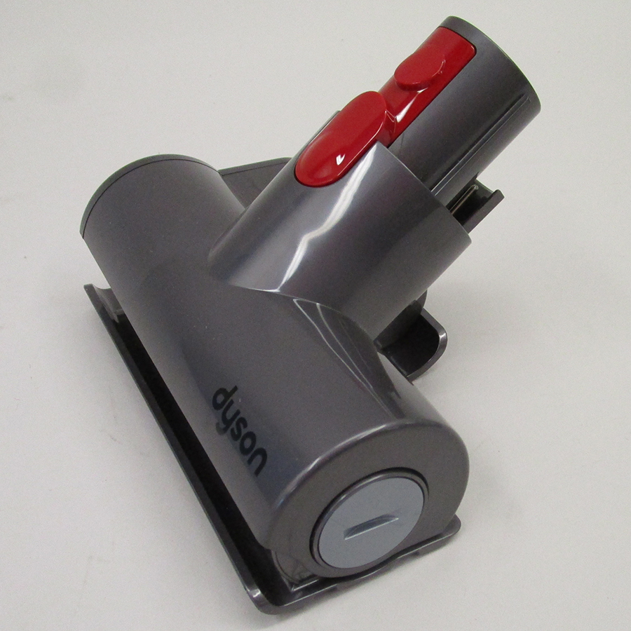 Dyson V11 Torque Drive Extra - Mini brosse