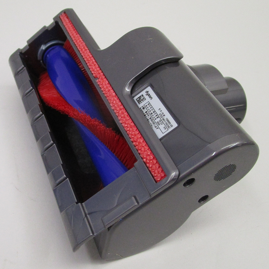 Dyson V11 Torque Drive Extra - Mini brosse vue de dessous