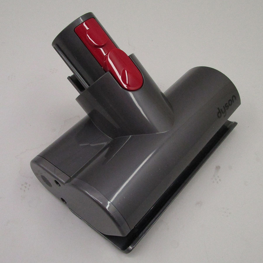 Dyson V7 Fluffy - Mini brosse