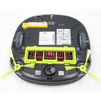 LG VR9647PS Home-Bot Turbo+ Homeguard - Vue de dessous