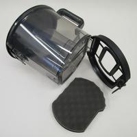 Bosch BGS41SIL66 ProSilence - Réservoir à poussières avec son filtre sorti