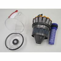 Dyson Ball multifloor CY27 - Réservoir à poussières avec son filtre sorti