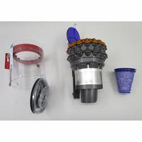 Dyson Big ball Allergy 2 - Réservoir à poussières avec son filtre sorti