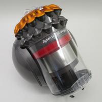 Dyson Big ball Allergy 2 - Corps de l'aspirateur sans accessoires