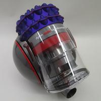 Dyson Cinetic Big Ball Parquet 2+ - Corps de l'aspirateur sans accessoires