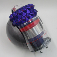Dyson Cinetic Big Ball Parquet - Corps de l'aspirateur sans accessoires