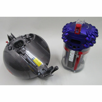 Dyson Cinetic Big Ball Parquet - Retrait du compartiment à poussières