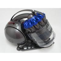Dyson DC37C Advanced Allergy - Corps de l'aspirateur sans accessoires
