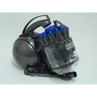 Dyson DC37C Complete Allergy - Retrait du compartiment à poussières