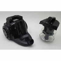 Quigg (Aldi) MD16895 - Retrait du compartiment à poussières