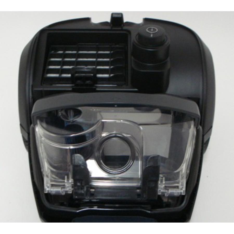 Bosch BGL2B1108 GL-20 BagBagless - Accès au réservoir à poussières