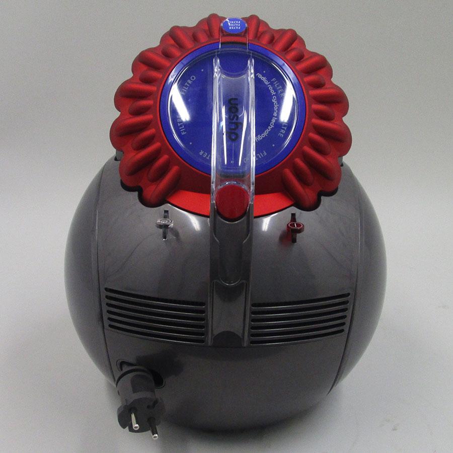Dyson Big Ball Allergy - Fixe tube arrière et sortie de câble