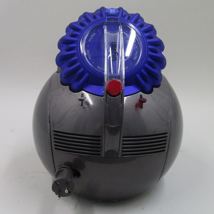 Dyson Big Ball Stubborn - Fixe tube arrière et sortie de câble