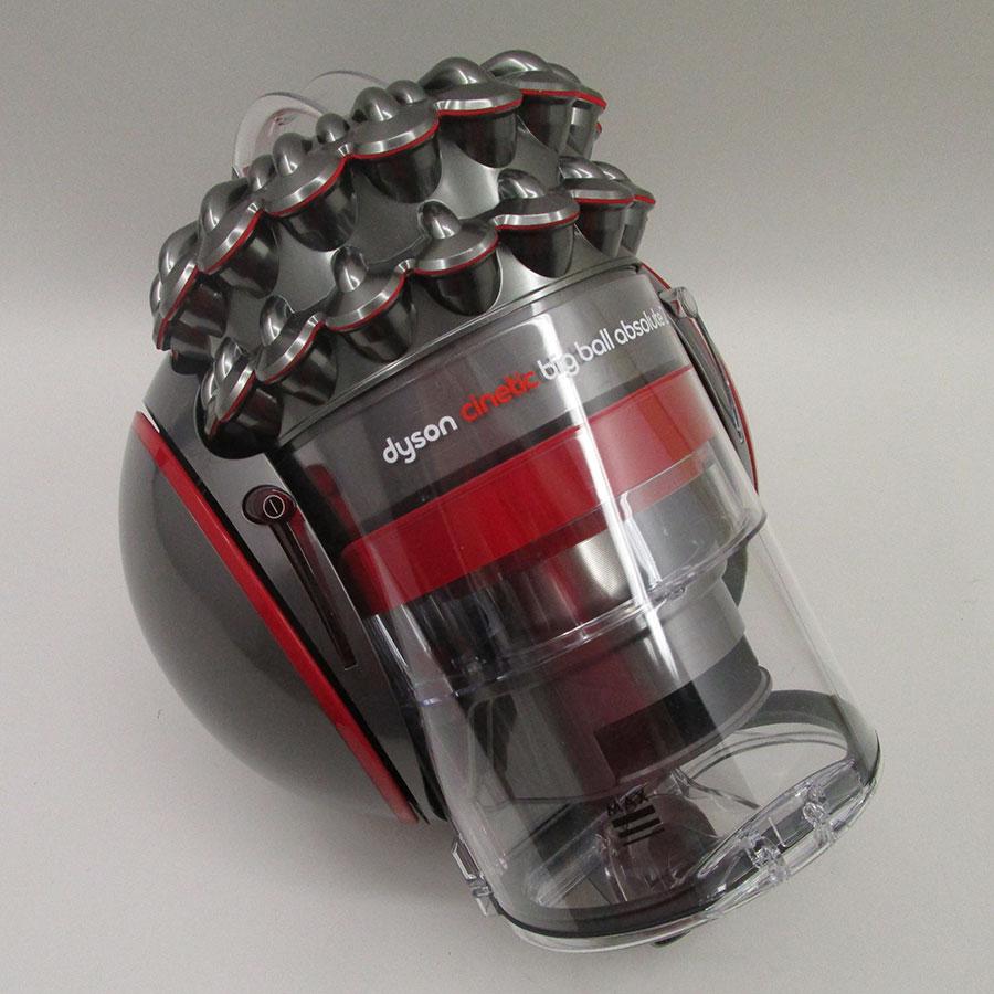 Dyson Cinetic Big Ball Absolute 2 - Corps de l'aspirateur sans accessoires