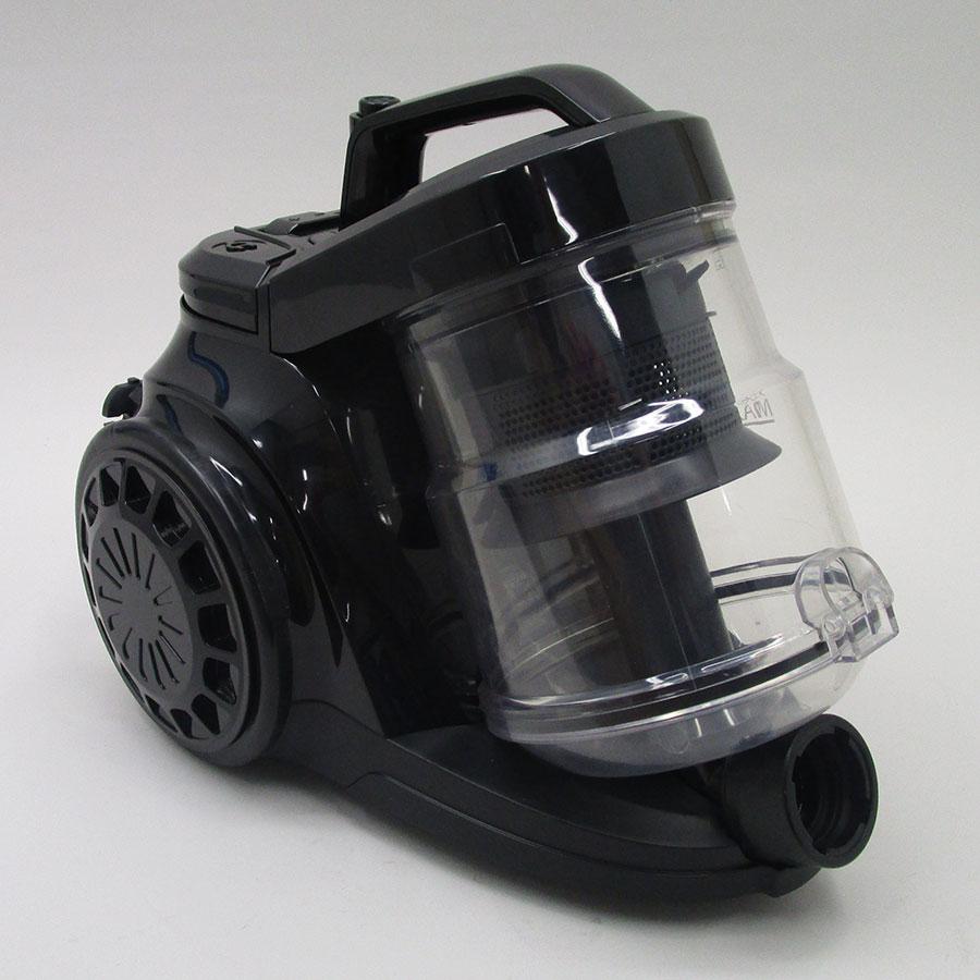 Quigg (Aldi) MD16895 - Corps de l'aspirateur sans accessoires