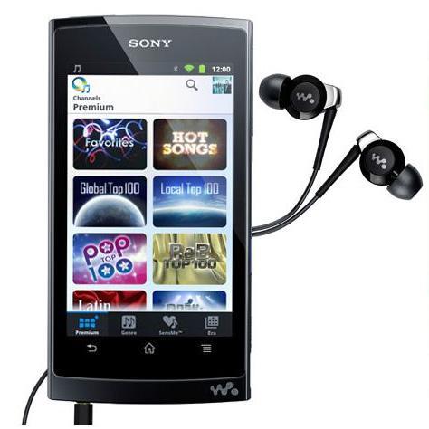Sony NWZ-Z1050 - Vue principale