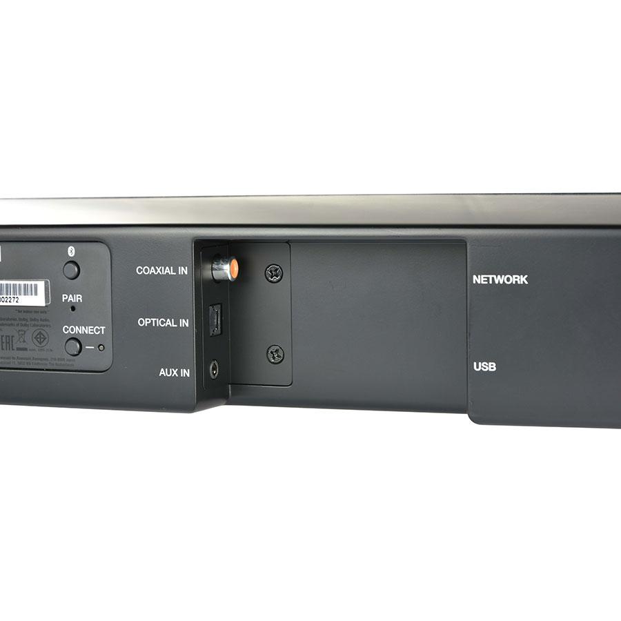 Denon DHT-S516H - Connectique