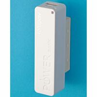 test homday gifi 338337 batteries externes ufc que choisir. Black Bedroom Furniture Sets. Home Design Ideas