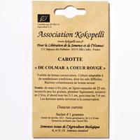 Kokopelli Carotte (*3*)