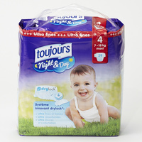 Test toujours lidl night and day couches pour b b s - Lidl couches toujours prix ...