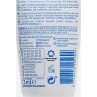 Sanex Moisturising hand cream Zero% - Composition