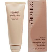 Shiseido Crème nutritive pour les mains -