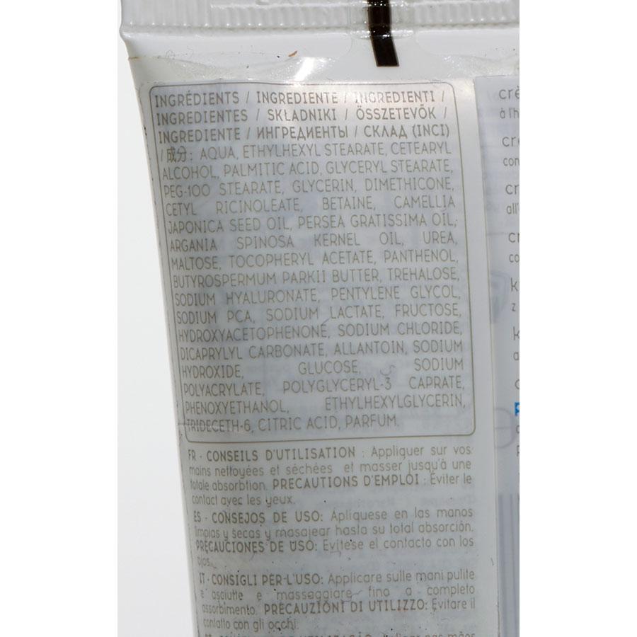 Cosmia (Auchan) Crème mains anti-dessèchement peaux sèches - Composition