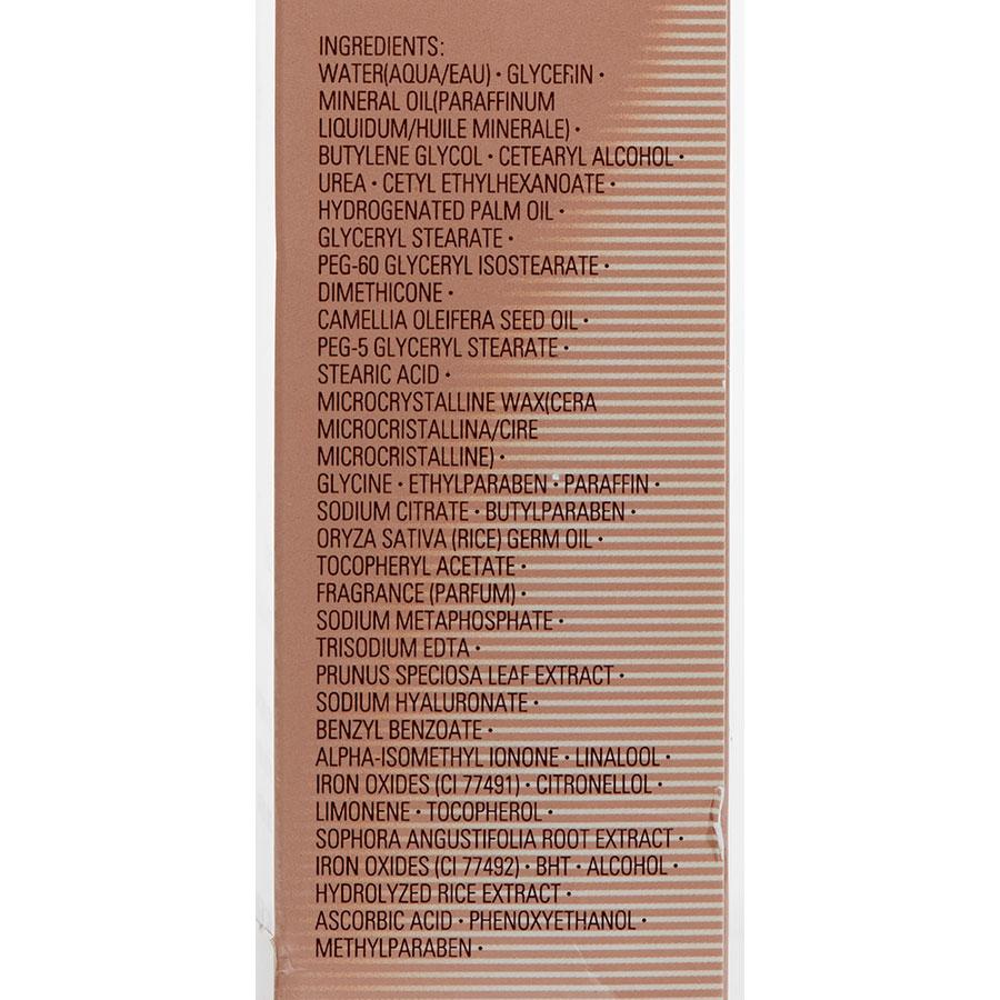 Shiseido Crème nutritive pour les mains - Composition