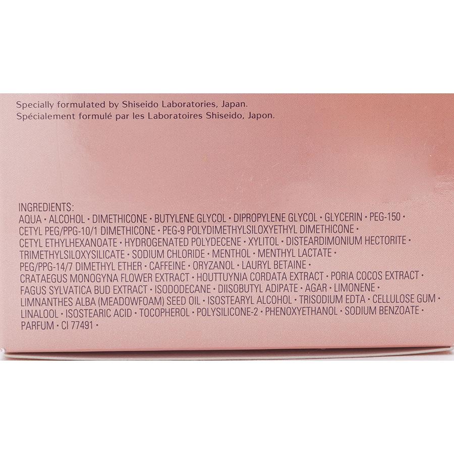 Shiseido Advanced Body Creator - Liste des ingrédients