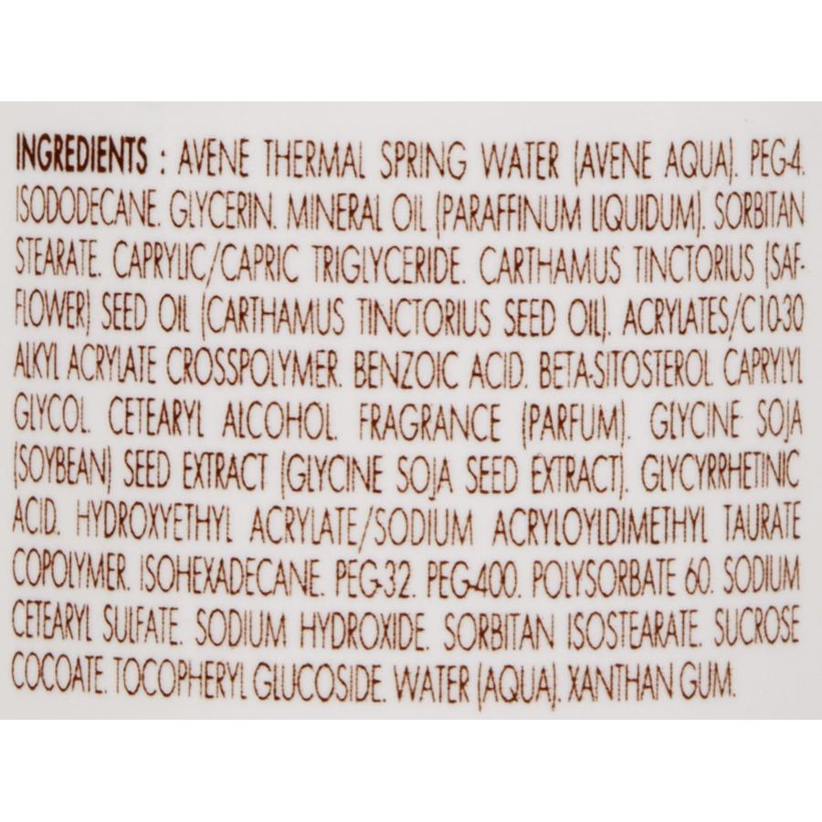Avène Réparateur gel lacté - Liste des ingrédients