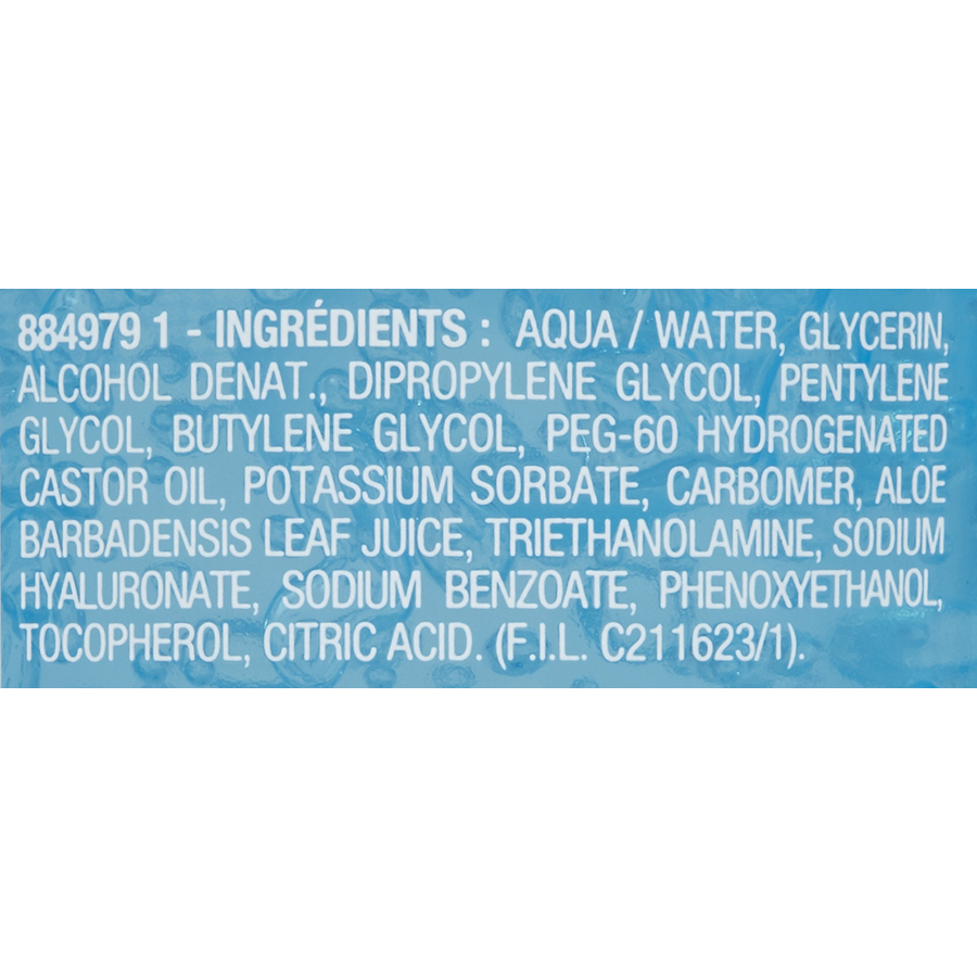 Mixa Solaire peau sensible gel apaisant - Liste des ingrédients