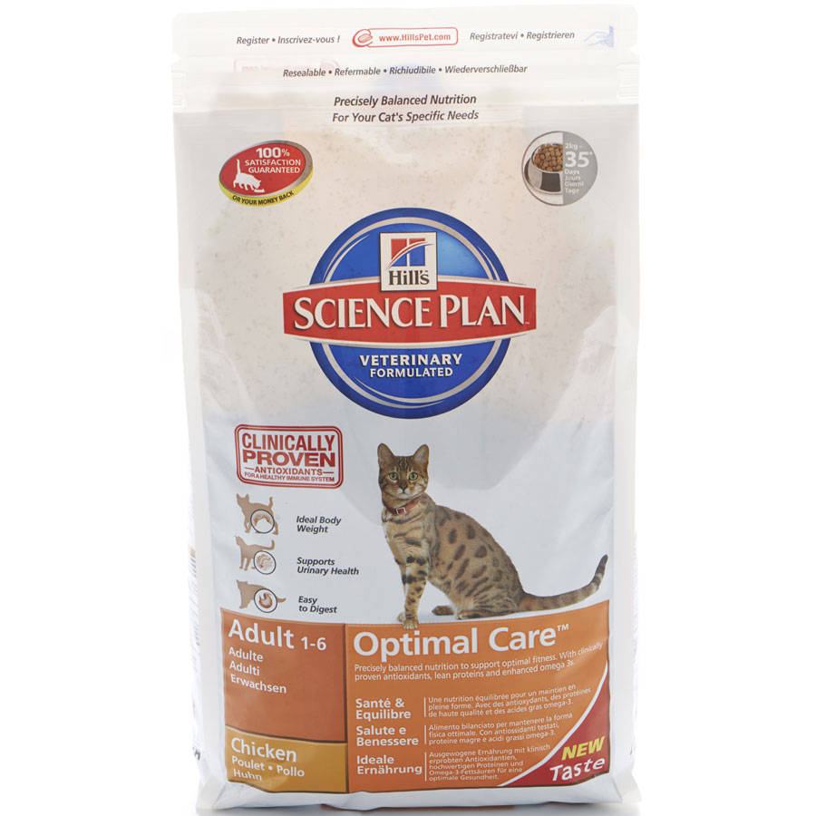Science Plan (Hill's) veterinary formulated Optimal Care Poulet -