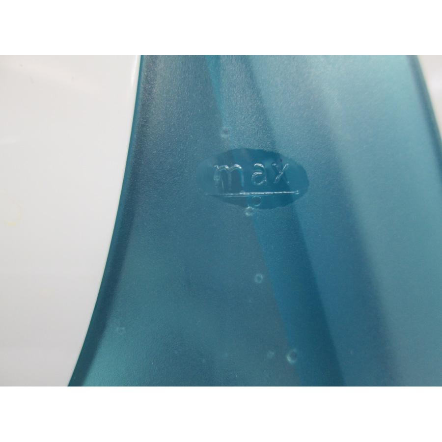 Quigg (Aldi) GT-SI-01 - Indication du niveau d'eau maximum