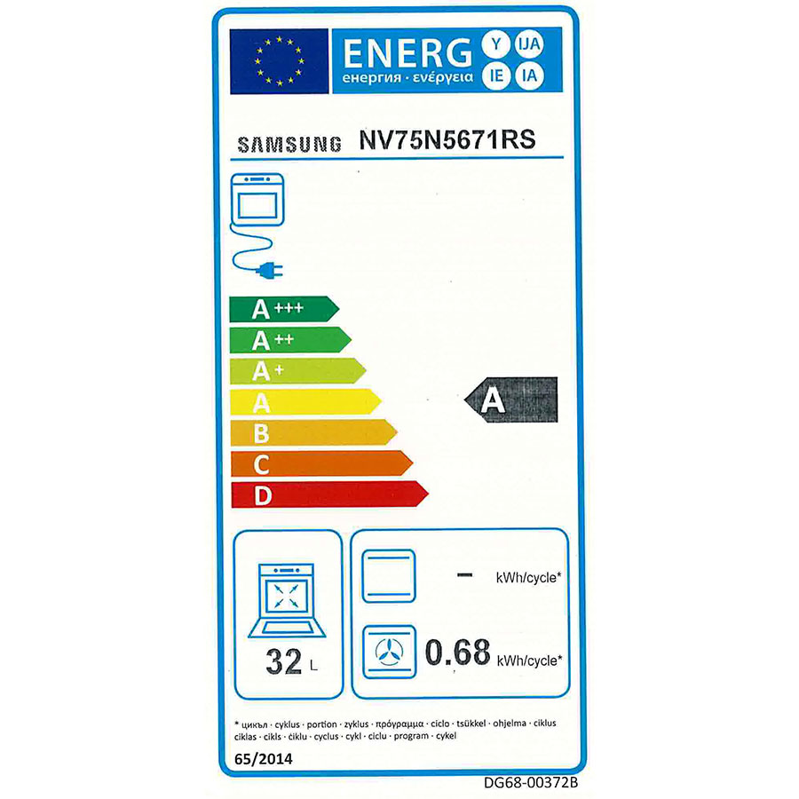 Samsung NV75N5671RS Dual Cook Flex(*41*) - Étiquette énergie de la cavité inférieure
