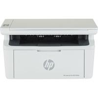 HP Laserjet Pro M28w - Vue de face