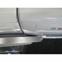 Bosch WAN28200FF Série 4 - Angle d'ouverture de la porte