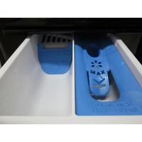 Ikea Renlig FWM 7 (*22*) - Compartiments à produits lessiviels