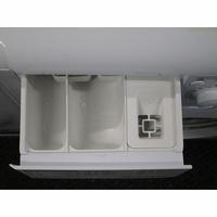 Indesit EWC61252W FR(*32*) - Compartiments à produits lessiviels
