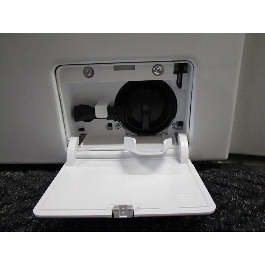 Bosch WAQ28483FF  - Bouchon du filtre de vidange
