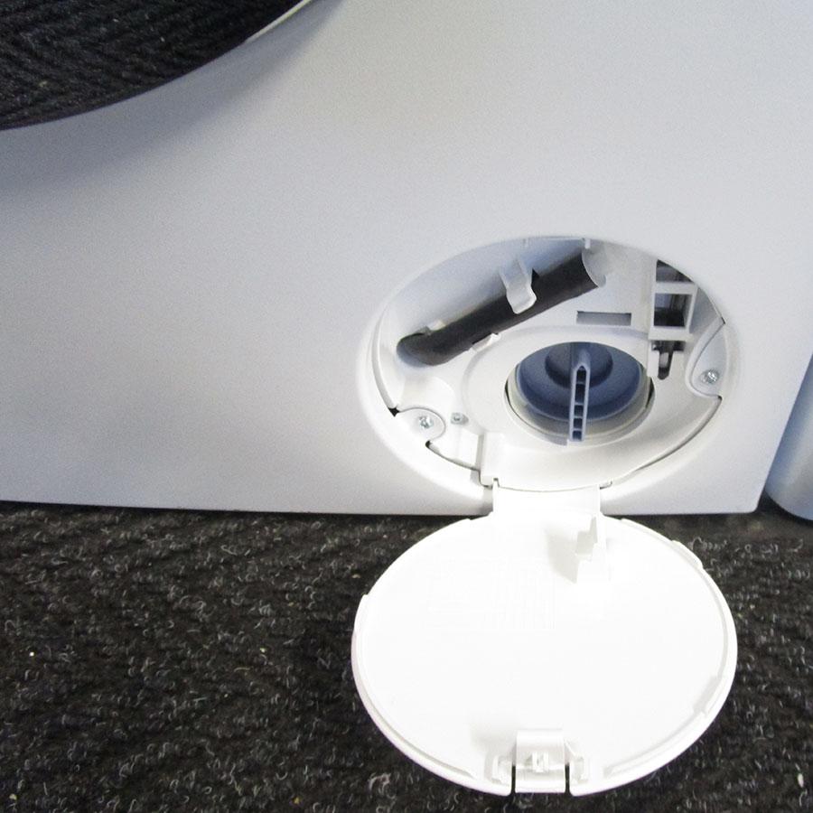 Bosch WAW28750FF ActiveOxygen Série 8 - Bouchon du filtre de vidange
