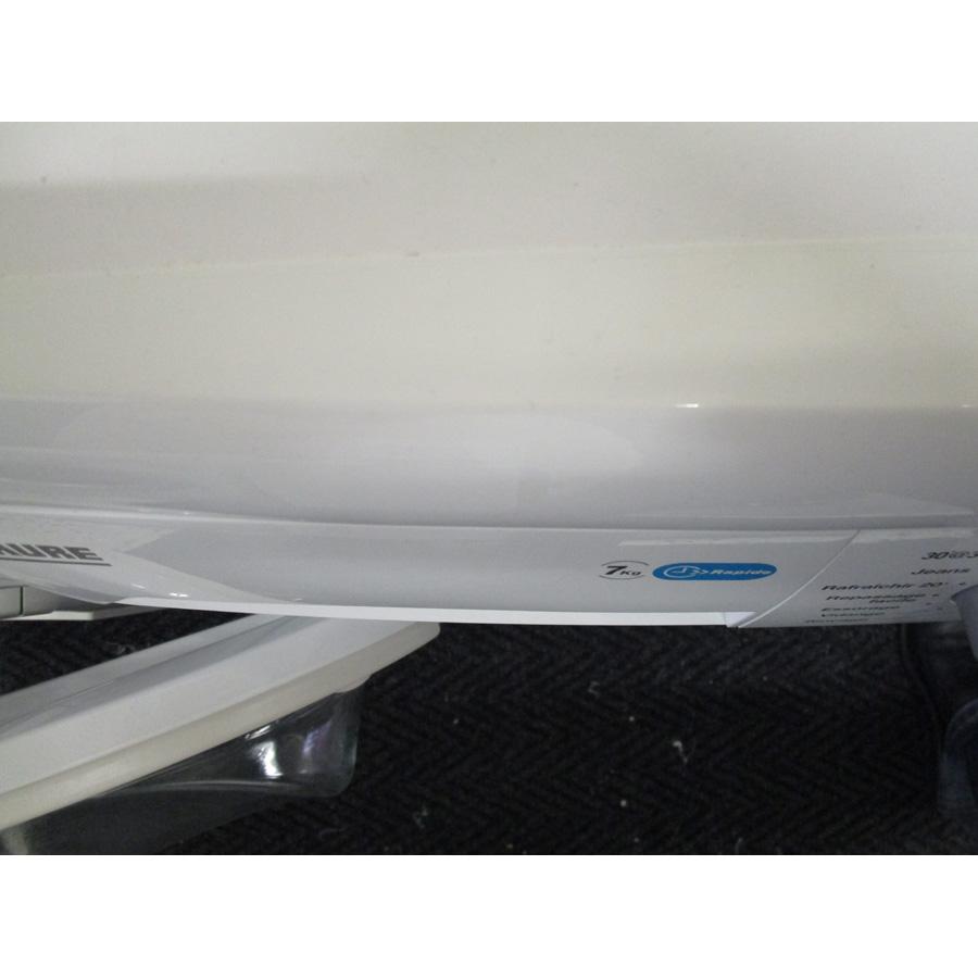 Faure FWF7125PW - Angle d'ouverture de la porte