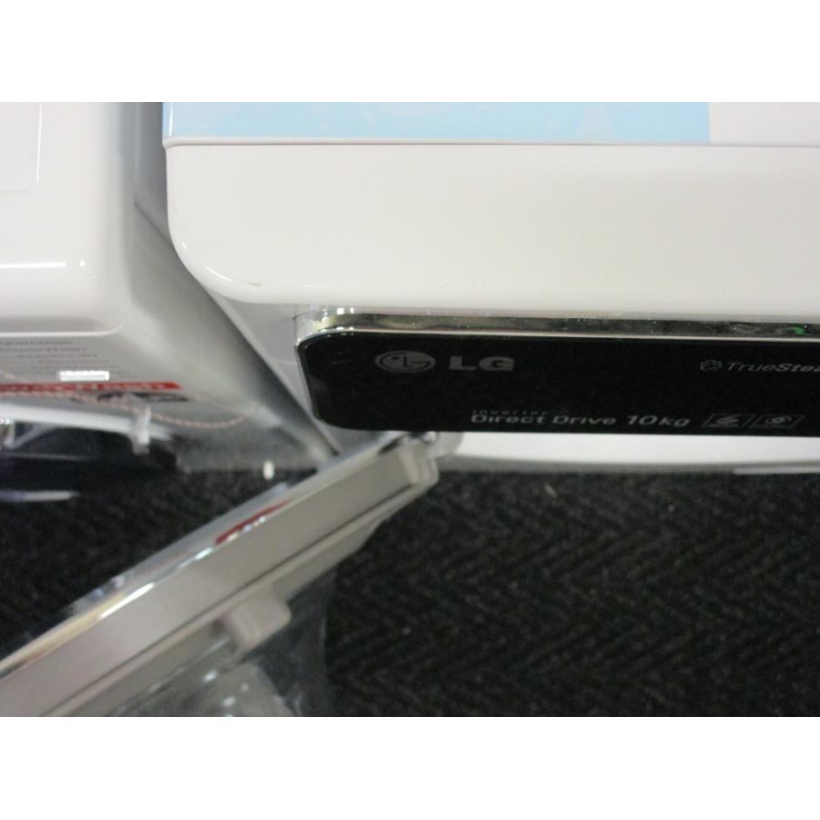 LG F14952WHS - Angle d'ouverture de la porte